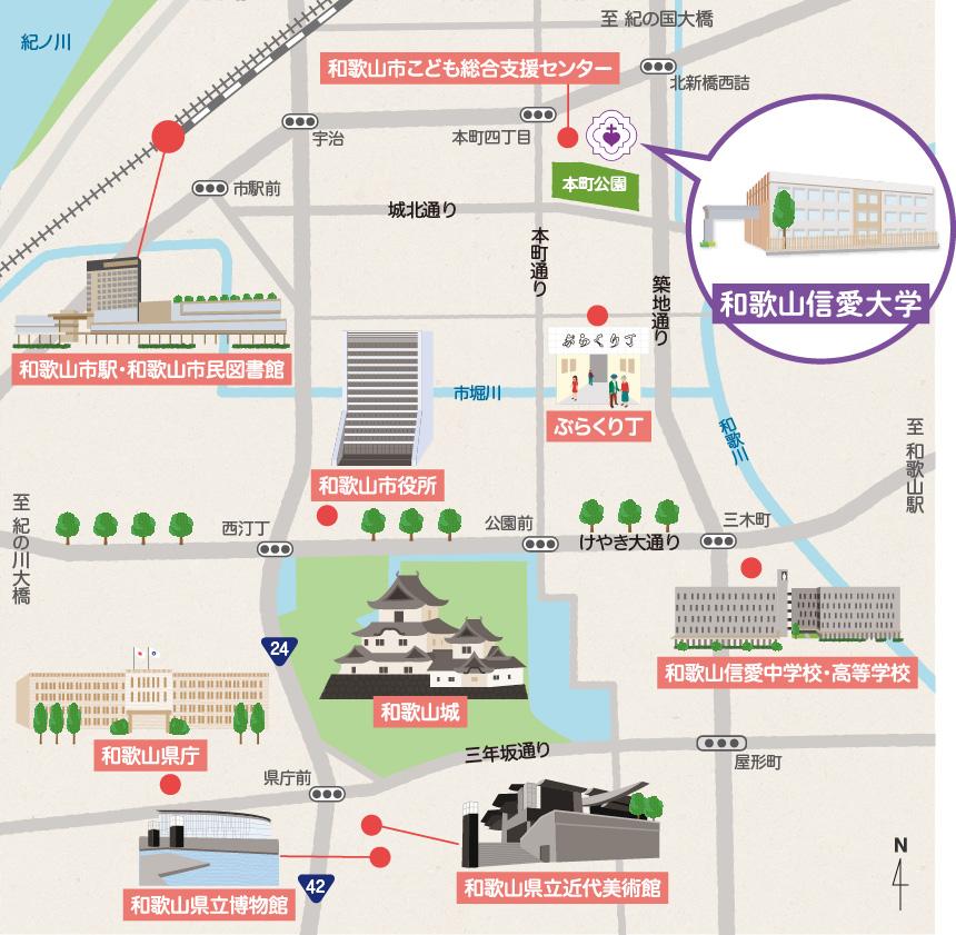 本町キャンパス周辺ガイドマップ